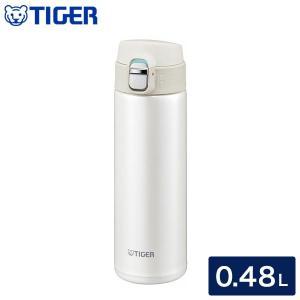 タイガー魔法瓶 ステンレスボトル 水筒 0.48L MMJ-A481 WM クリームホワイト 保温 ...