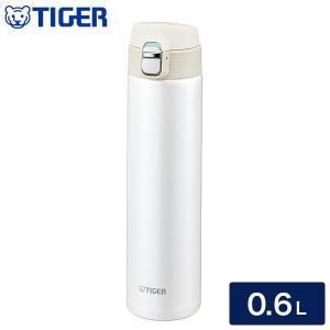 タイガー魔法瓶 ステンレスボトル 水筒 0.6L MMJ-A601 WM クリームホワイト 保温 保...