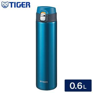 タイガー魔法瓶 ステンレスボトル 水筒 0.6L MMJ-A601 AM マリンブルー 保温 保冷 ...