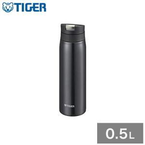タイガー魔法瓶 ステンレスボトル 水筒 0.5L MCX-A501 KL ランプブラック 保温 保冷...