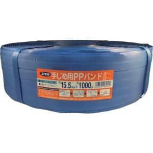【商品詳細】   ●ストッパー使用の手締め用タイプです。  ●手締め用の結束、梱包。 ●手締め用の結...