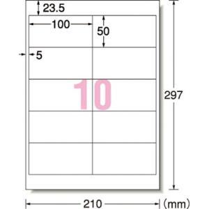 A-one 屋外用サインラベル レーザー ツ...の関連商品10