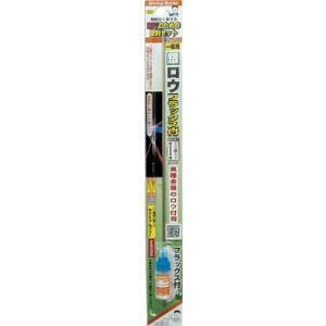 新富士 アルミ硬ロウ フラックス付 RZ-111 溶接用品・ロウ付用品|recommendo