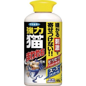 フマキラー 強力猫まわれ右粒剤400g 432565の関連商品2