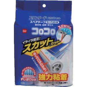 ニトムズ スペアテープスタンダードスカット3...の関連商品10
