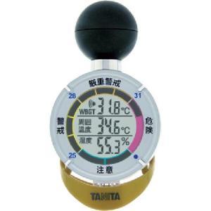 TANITA 黒球式熱中症指数計 熱中アラーム TT-562-GD TT562GD