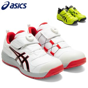 アシックス ワーキングシューズ ウィンジョブCP307 作業靴 安全靴