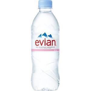 evian エビアン ペットボトル 1.5L 12本 ミネラルウォーター