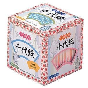 ショウワグリム ニューカラー千羽鶴千代紙 20-1279 recommendo