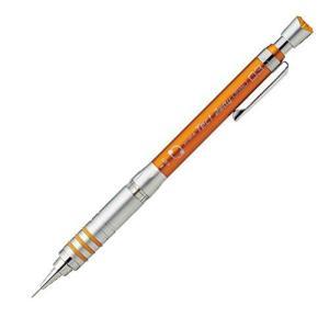 ゼブラ シャープペン テクト2ウェイ0.3 MAS41-OR オレンジ