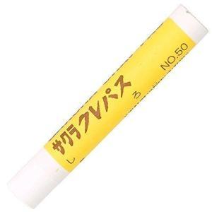 サクラ クレパス太巻 白 LPバラ-50の関連商品3