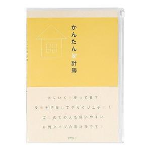 ミドリ 家計簿B5 かんたん家計簿 12355006 recommendo