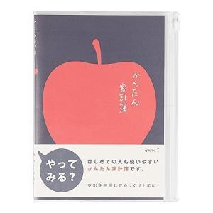 ミドリ 家計簿A5 リンゴ 12390006 recommendo