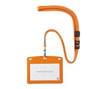 オープン ネームホルダー 吊り下げ名札 レザー調 名刺サイズ 橙 N-123P-RG|recommendo