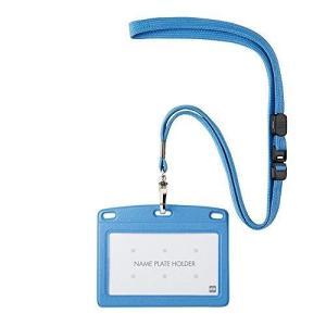 オープン ネームホルダー 吊り下げ名札 レザー調 名刺サイズ 空 N-123P-SBU|recommendo
