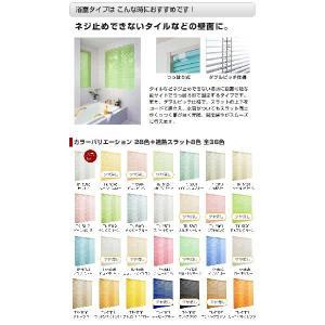 ブラインド タチカワ アルミブラインド 浴室タイプ 高さ 11〜80cm ・幅 45〜80cm 日本製|recommendo|02