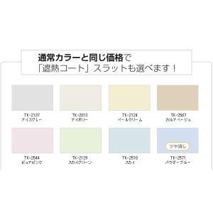 ブラインド タチカワ アルミブラインド 浴室タイプ 高さ 11〜80cm ・幅 45〜80cm 日本製|recommendo|03