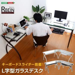 L字型 パソコンデスク/学習机 〔強化ガラス天板 ホワイト〕 幅約178.5cm キーボードスライダー付き 分割可 『Rbein ラバイン』〔代引不可〕の画像