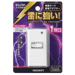 (業務用セット) ELPA 耐雷サージ機能付節電アダプタ 1個口 A-S100B(W) 〔×20セッ...