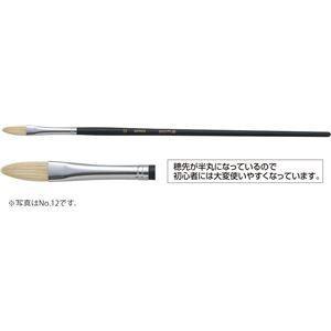 (まとめ)アーテック A&B 油筆(油彩画筆/描画材) フィルバート 豚毛 ATF-4(KA) 〔×...
