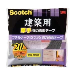 (まとめ) 3M スコッチ 建築用厚手 強力両面テープ 20mm×10m PBA-20 1巻 〔×3セット〕|recommendo