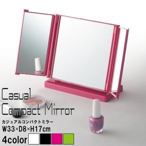 カジュアルコンパクトミラー ピンク 〔12個セット〕(折りたたみ三面鏡/卓上ミラー) 飛散防止加工/角度調整可/スリム/スタンド/折り畳み/完成品/NK-245