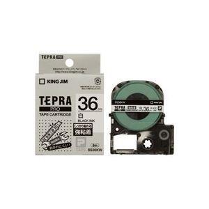 (業務用20セット) キングジム テプラ PROテープ/ラベルライター用テープ 〔強粘着/幅:36m...