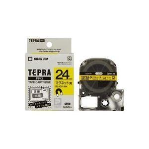 (業務用20セット) キングジム テプラ PROテープ/ラベルライター用テープ 〔マグネットテープ/...