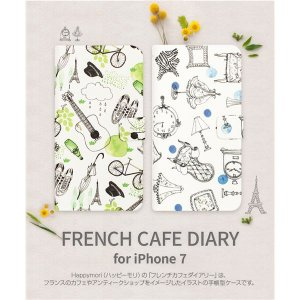 Happymori iPhone7 French Cafe Diary グリーン