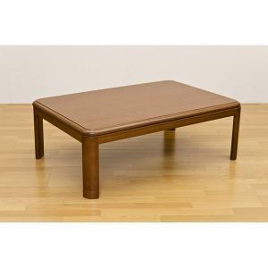 継ぎ脚式こたつテーブル 本体 〔長方形 120cm×80cm〕 ブラウン 木製 本体 高さ調節可 継...