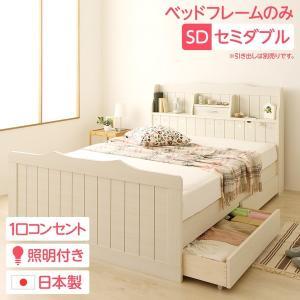 日本製 カントリー調 姫系 ベッド セミダブル (ベッドフレームのみ) 『エトワール』 ホワイト 白...