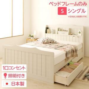 日本製 カントリー調 姫系 ベッド シングル (ベッドフレームのみ) 『エトワール』 ホワイト 白 ...