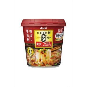〔まとめ買い〕アサヒフーズ おどろき麺0(ゼロ) 香ばし醤油麺 24カップ入り(6カップ×4ケース)