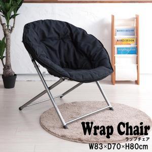 〔2個セット〕ラップチェア(ブラック/黒) イス/椅子/折り畳み/背もたれ付/高さ調節/フォールディ...