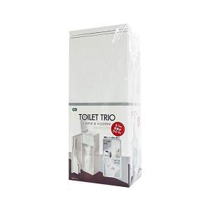トイレ用 収納ボックス 〔ホワイト〕 トイレブラシ ケース付き 掃除シート収納可 トイレトリオ 『オ...