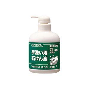 (まとめ) 東京サラヤ 手洗い用石けん液 シャボネットユムS〔×10セット〕