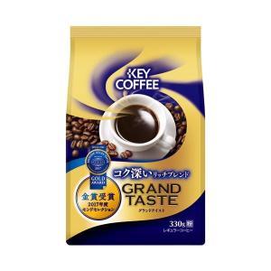 (まとめ)キーコーヒー グランドテイスト リッチブレンド330g〔×10セット〕