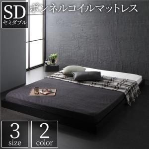 ベッド 低床 ロータイプ すのこ 木製 コンパクト ヘッドレス シンプル モダン ブラック セミダブ...