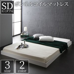 ベッド 低床 ロータイプ すのこ 木製 コンパクト ヘッドレス シンプル モダン ホワイト セミダブ...