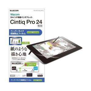 エレコム Wacom Cintiq Pro 24/保護フィルム/ペーパーライク/ケント紙タイプ TB...