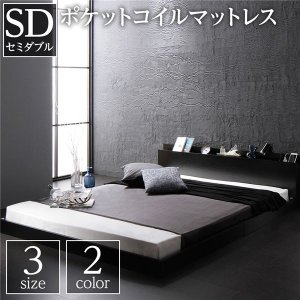 ベッド 低床 ロータイプ すのこ 木製 宮付き 棚付き コンセント付き シンプル モダン ブラック ...