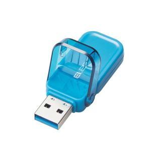 エレコム USBメモリー USB3.1(Gen1)対応 フリップキャップ式 32GB ブルー MF-FCU3032GBU|リコメン堂