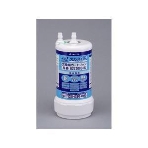 クリンスイ 据え置き型浄水器 アンダーシンク用 交換用浄水カートリッジ UZC2000-BL|recommendo|02