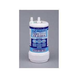 クリンスイ 据え置き型浄水器 アンダーシンク用 交換用浄水カートリッジ UZC2000-BL|recommendo|03