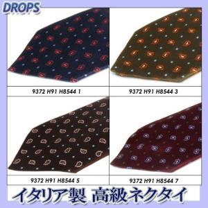 イタリア製高級ネクタイ 『DROPS』9372 H91 H8544 recommendo