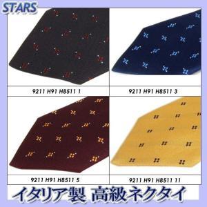イタリア製高級ネクタイ『STARS』 9211 H91 H8511 recommendo