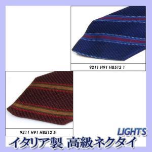イタリア製高級ネクタイ 『LIGHTS』 9211 H91 H8512 recommendo