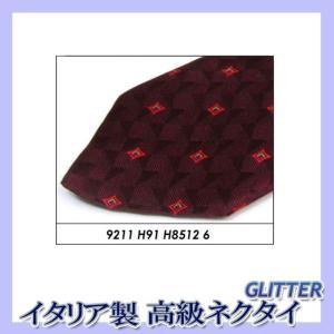 イタリア製高級ネクタイ 『GLITTER』 9211 H91 H8512 recommendo