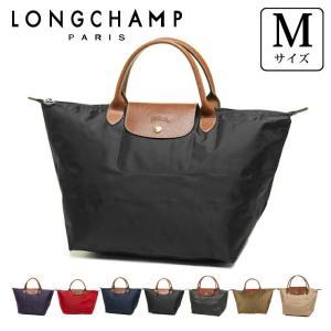 ロンシャン バッグ LONGCHAMP ル・プリアージュ ハンドバッグ Mサイズ 1623 089 バッグ レディース 折りたたみ トートバッグ|recommendo