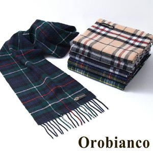 オロビアンコ Orobianco マフラー タータンチェック チェック ストール ラッピング ウール|recommendo